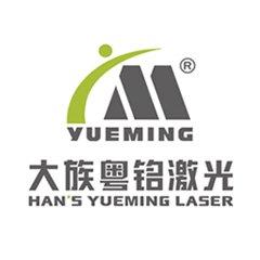 Tập Đoàn Công Ty Laser GD Han's Yueming