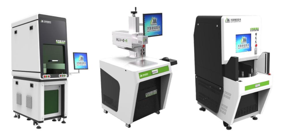Máy Khắc Mạc UV Laser