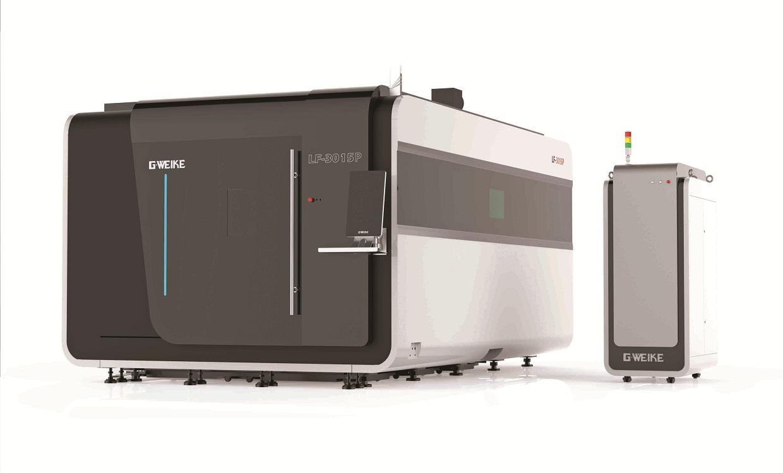 Máy Cắt Kim Loại Fiber Laser Có Lồng Bảo Vệ
